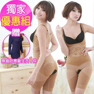 【魔莉莎獨家特惠1+1】台灣製無縫雙元素白炭鍺雕塑曲線束身衣(B086)