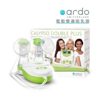 【★買就送163+280ml防脹氣奶瓶★】瑞士進口ARDO安朵可利哺電動雙邊(吸乳器)