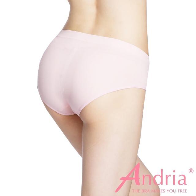 【Andria安卓亞】無痕3D提臀內褲(淺蜜桃)