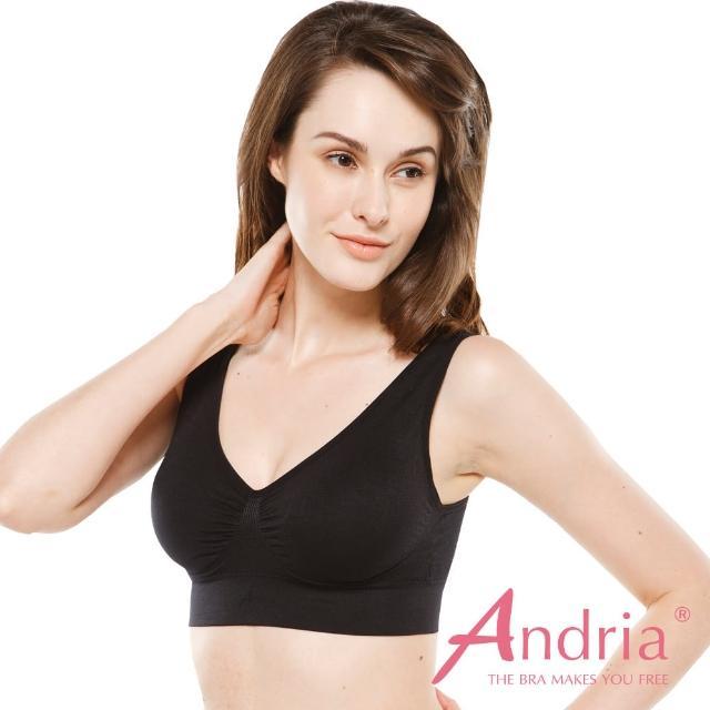 【Andria安卓亞】超輕感美胸無痕內衣(黑)