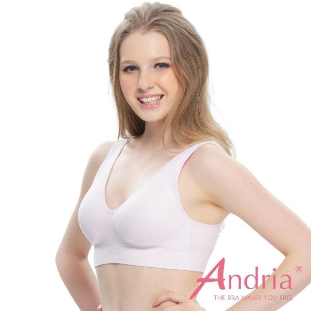 【Andria安卓亞】超輕感美胸無痕內衣(淡紫)