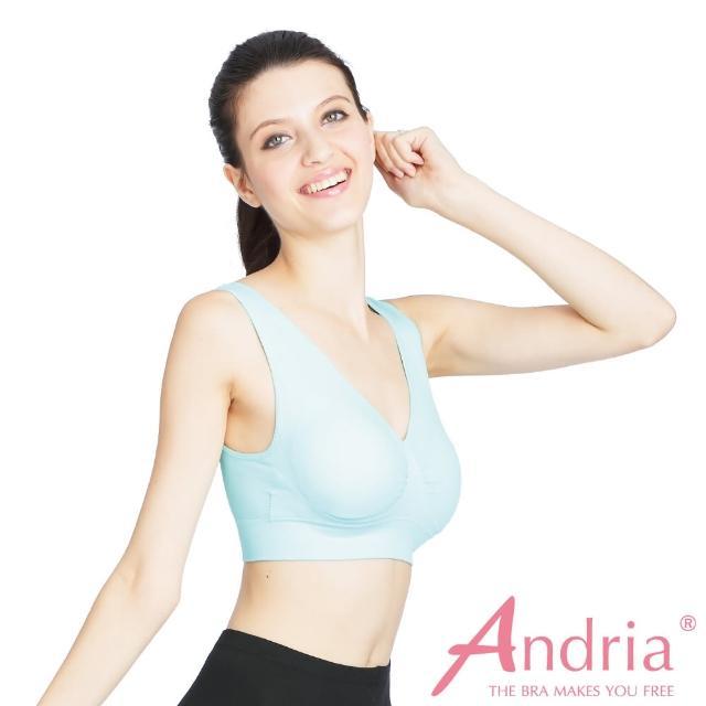 【Andria安卓亞】超輕感美胸無痕內衣(湖水綠)