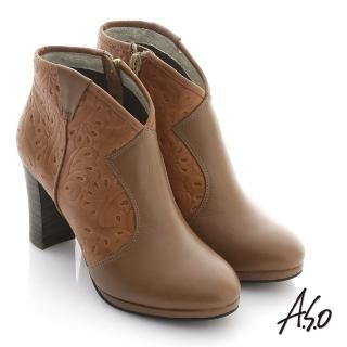【A.S.O】機能美靴 全真皮壓花奈米粗跟踝靴(茶)