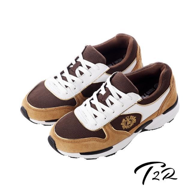 【T2R】雙彈動力氣墊大底名牌款內增高休閒鞋 ↑6cm 咖啡色(5600-0170)