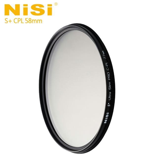 【NISI】S+ CPL 58mm Ultra Slim PRO 超薄框偏光鏡(公司貨)
