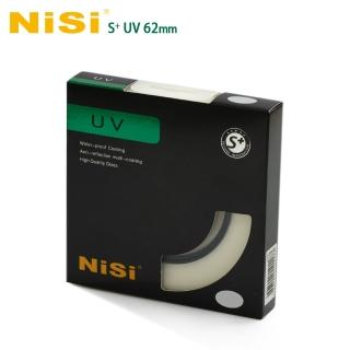 【NISI】UV 62mm DUS Ultra Slim PRO 超薄框UV鏡(公司貨)