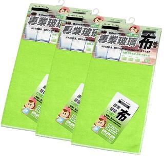 【月陽】台灣製造專業擦玻璃魔術擦布抹布超值3入(TA0363)