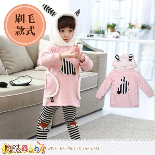 【魔法Baby】女童帽T 厚款刷毛造型連帽女童上衣(k44560)