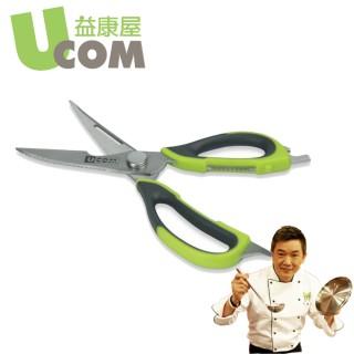 【U.com】多功能廚用剪刀(8種功能)