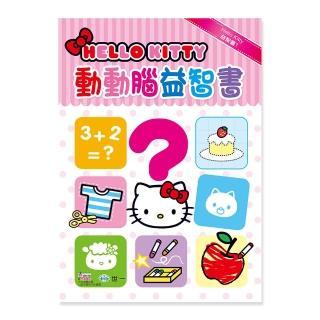 【世一】Hello Kitty:動動腦益智書