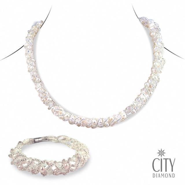 【City Diamond引雅】珍珠項鍊+珍珠手鍊套組