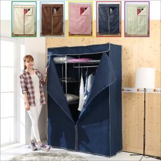 【BuyJM】鐵力士120x45x180cm六層大衣櫥附布套(5色布套)