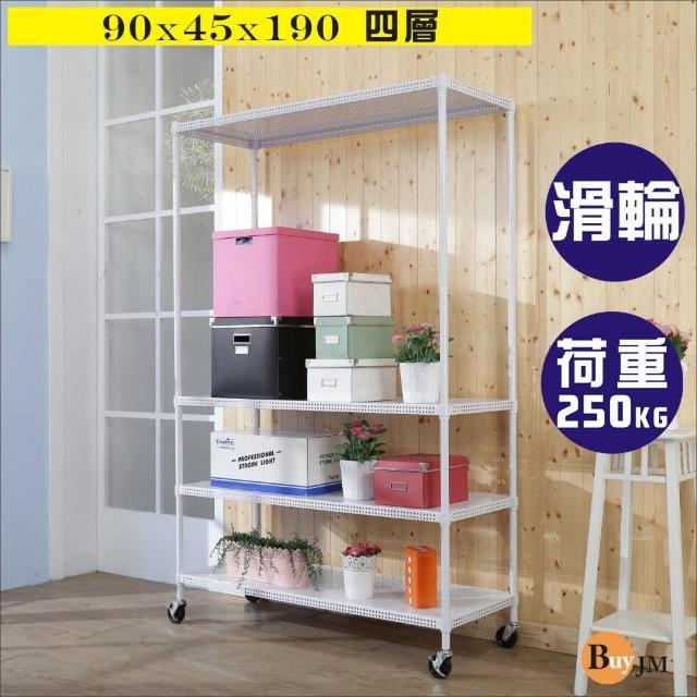【BuyJM】洞洞板90x45x190cm耐重四層附輪置物架 /層架