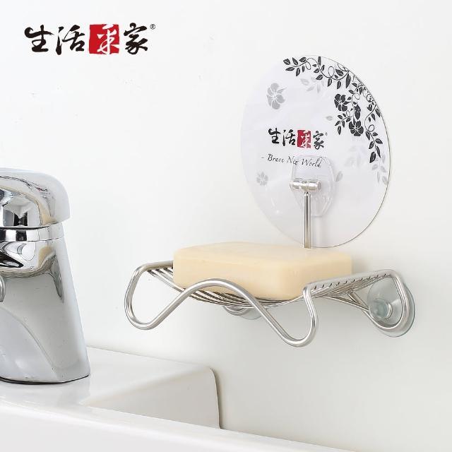 【生活采家】樂貼系列台灣製304不鏽鋼浴室用香皂架(#27215)