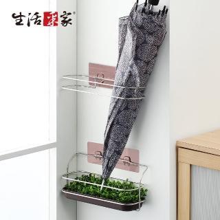 【生活采家】樂貼系列台灣製304不鏽鋼玄關陽台傘架(#27212)