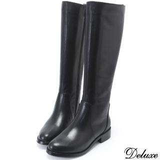 【Deluxe】全真皮極簡約素面金屬扣飾直筒長靴(黑)