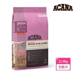 【愛肯拿ACANA】全犬種 單一蛋白 無榖配方 低敏美膚 羊肉+蘋果(11.4公斤)