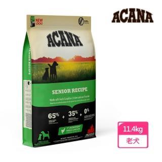 【愛肯拿ACANA】無榖老犬 雞肉+蔬果(11.4公斤)