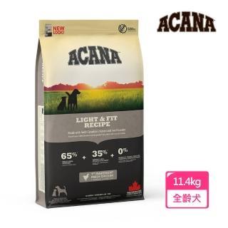 【愛肯拿ACANA】無穀低卡犬配方 雞肉+蔬果(11.4公斤)