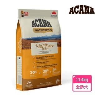 【愛肯拿ACANA】挑嘴犬 農場饗宴 無榖配方 放養雞肉+火雞肉(11.4公斤)