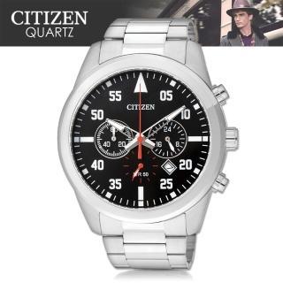 【CITIZEN 日系星辰】送禮首選 強化玻璃 不鏽鋼 碼錶計時 男錶(AN8090-56E)