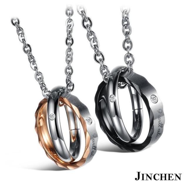 【JINCHEN】316L鈦鋼情侶項鍊一對價AC-552(永遠在一起情人項鍊/情侶飾品/情人對項鍊)