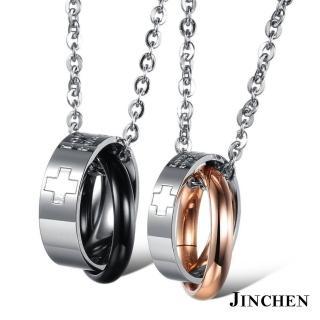 【JINCHEN】316L鈦鋼情侶項鍊一對價AC-570(聯繫愛情情人項鍊/情侶飾品/情人對項鍊)