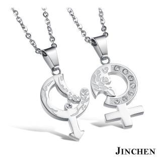 【JINCHEN】316L鈦鋼情侶項鍊一對價TAC-898(天生絕配情人項鍊/情侶飾品/情人對項鍊)