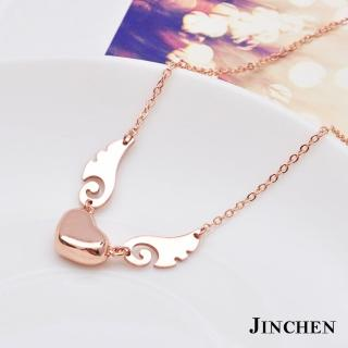 【JINCHEN】316L鈦鋼項鍊單條價AC-204玫金(天使心項鍊/韓系女孩/閨密鎖骨鍊)