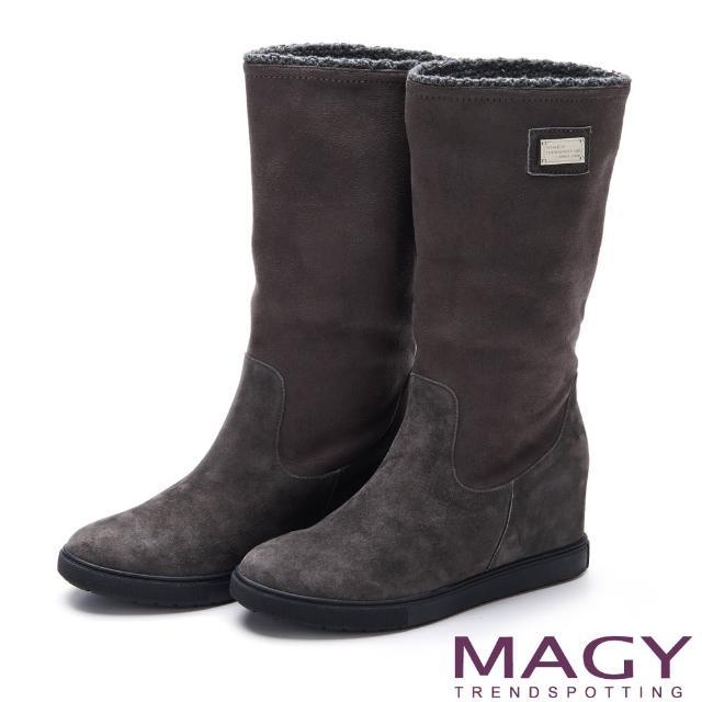 【MAGY瑪格麗特】暖冬時尚 中性甜美內增高毛毛滾邊平底靴(灰色)
