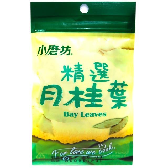 【小磨坊】精選月桂葉5g