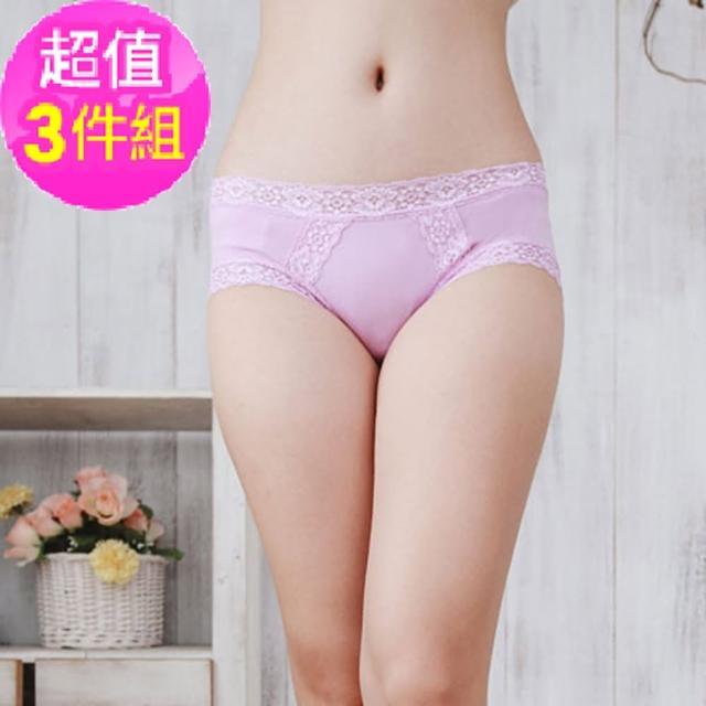 【魔莉莎】奈米竹炭纖維蕾絲低腰褲三件組(2007)