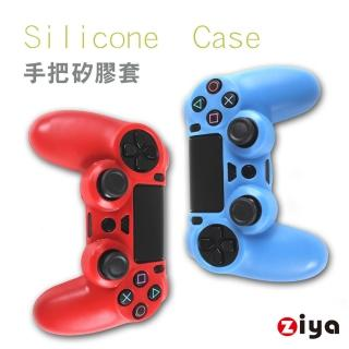 【ZIYA】PS4 副廠 手把矽膠保護套 炫彩系列(2入)