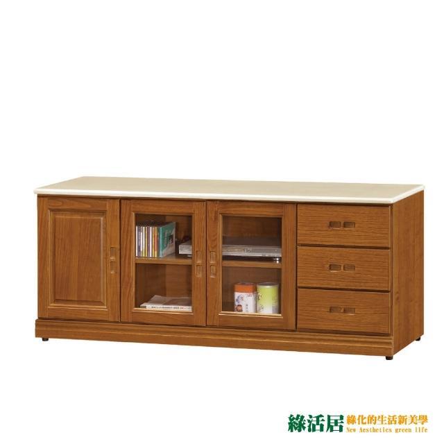 【綠活居】莉亞特6尺樟木色三門三抽石面長櫃/電視櫃