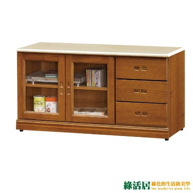 【綠活居】莉亞特4尺樟木色二門三抽石面長櫃/電視櫃
