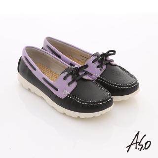 【A.S.O】輕量休閒 全真皮撞色細帶穿繩奈米平底鞋(黑)