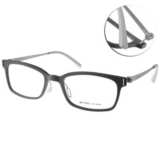 【VYCOZ 眼鏡】舒適簡約款(灰-銀#KALY SIL-TITAN-G)
