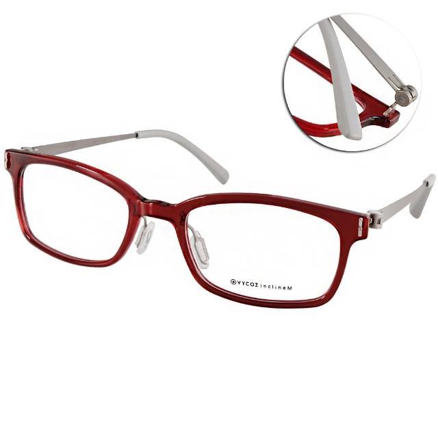 【VYCOZ 眼鏡】舒適簡約款(紅-銀#KALY RED-TITAN_G)