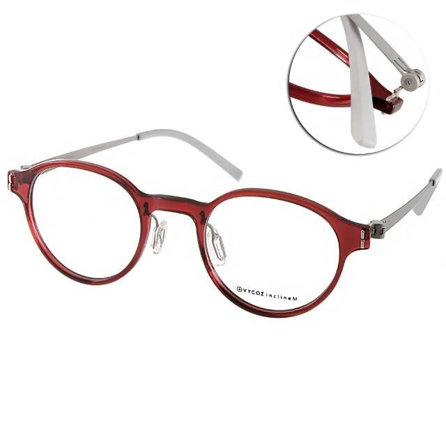 【VYCOZ 眼鏡】簡約半圓小框款(紅-銀#LILY RED-TITAN-G)