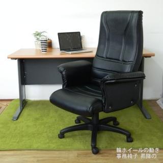 【時尚屋】CD160HB-03木紋辦公桌椅組(Y699-17+FG5-HB-03)