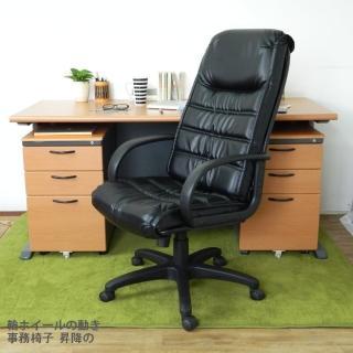 【時尚屋】CD150HB-08木紋辦公桌櫃椅組(Y699-16+Y702-1+FG5-HB-08)