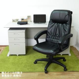 【時尚屋】CD160HB-09灰色辦公桌櫃椅組(Y700-10+Y702-19+FG5-HB-09)