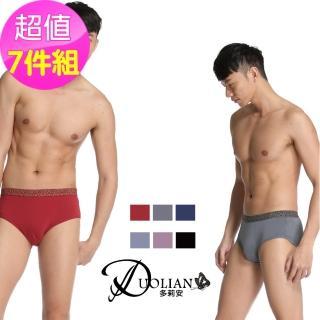 【Duolian】性感豹紋蘭精木纖維貼身三角褲M-XXL  7件組(085312)