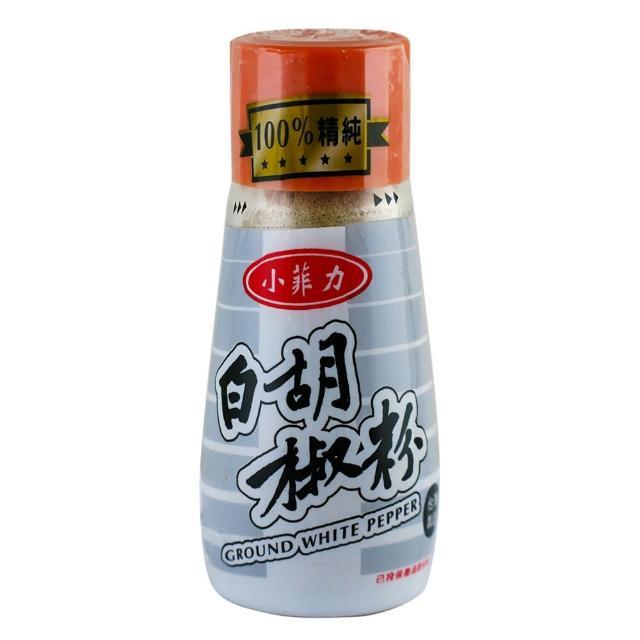 【小菲力】白胡椒粉30g
