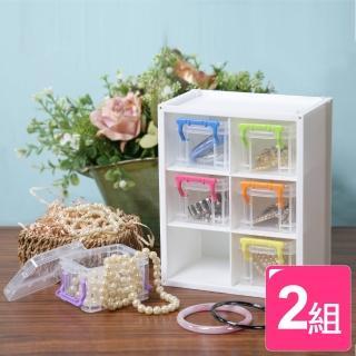 【真心良品】跳跳糖MINI小物收納盒(2組)