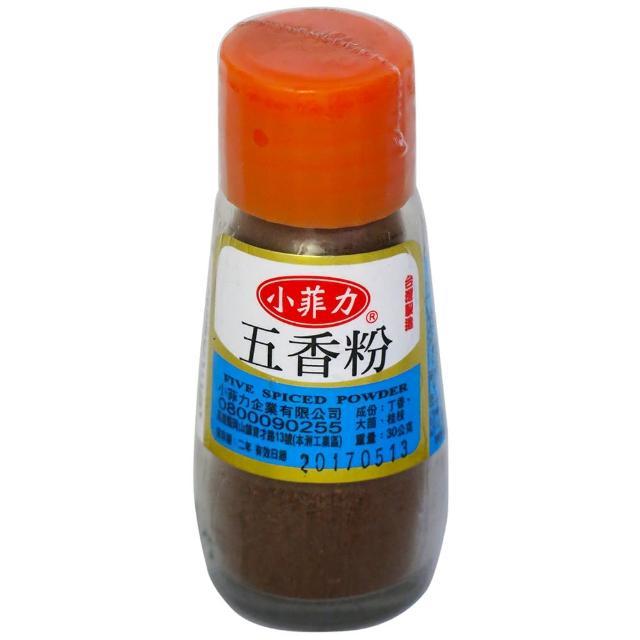【小菲力】五香粉30g
