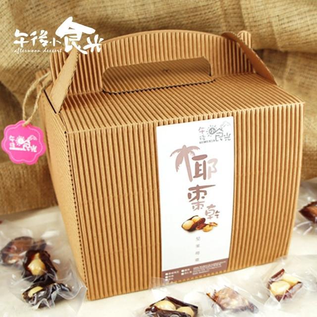 【午後小食光】綜合堅果椰棗乾-大禮盒組(600g/盒)