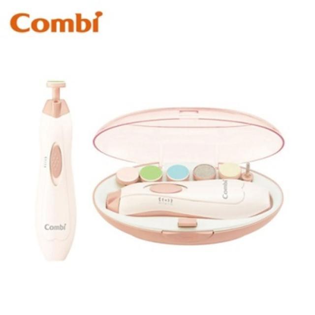 【Combi】親子電動磨甲機