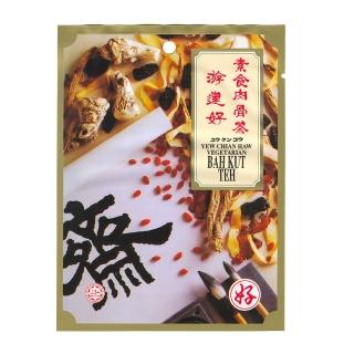 【馬來西亞游建好】素食肉骨茶(6包入純素)