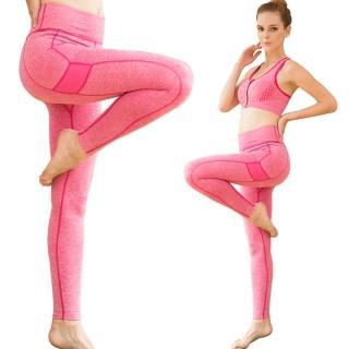 【Seraphic】完美曲線機能運動褲/壓縮褲/緊身褲(粉)